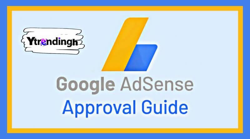 adsense approval 2020