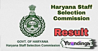 HSSC Result 2020 : Final Results for Junior Engineer (civil)