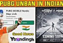 pubg mobile unban in india