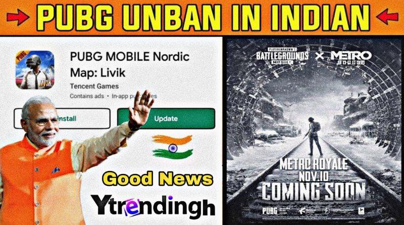 pubg mobile unban in india